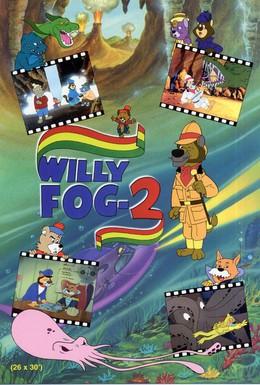 Постер фильма Вилли Фог 2 (1993)