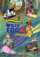 Вилли Фог 2 (1993)