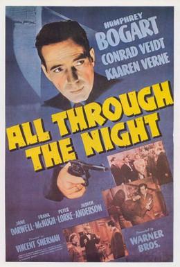 Постер фильма На протяжении всей ночи (1941)