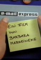 Экспресс-рассылка (2003)