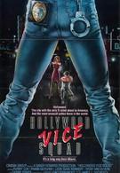 Голливудская полиция (1986)
