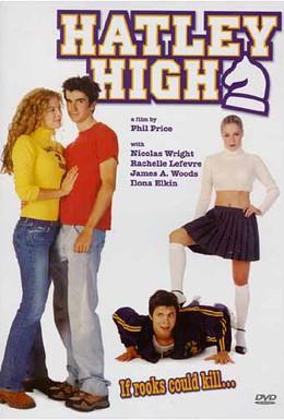 Постер фильма Безумный колледж (2003)
