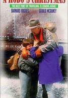 Рождество Хобо (1987)