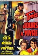 Осталось жить три дня (1957)