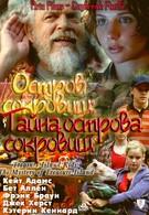 Остров сокровищ: Тайна острова сокровищ (2006)