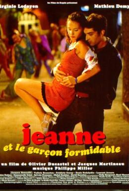 Постер фильма Жанна и отличный парень (1998)