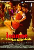 Жанна и отличный парень (1998)