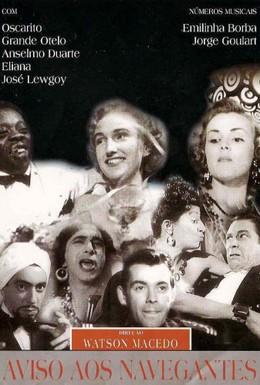 Постер фильма Билет на пароход (1950)