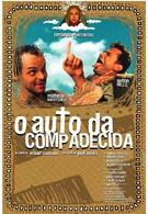 Ауто о сострадании (2000)