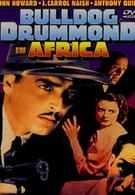 Бульдог Драммонд в Африке (1938)