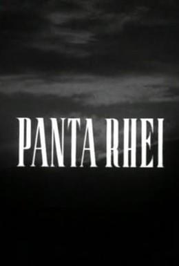 Постер фильма Все течет (1951)