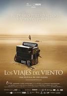 Путешествия ветра (2009)