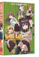 Бамбуковый клинок (2007)