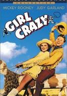 Сумасшедшая девчонка (1943)
