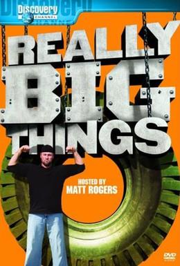 Постер фильма Действительно большие вещи (2007)