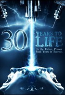 Ночной мир: 30 лет жизни (1998)