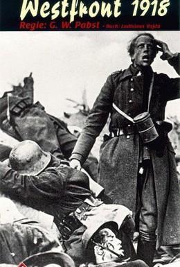Постер фильма Западный фронт, 1918 год (1930)