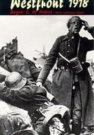 Западный фронт, 1918 год (1930)