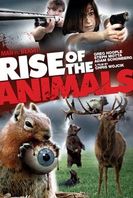 Постер фильма Восстание животных (2011)