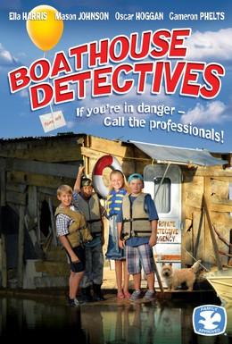 Постер фильма Детективы из лодочного сарая (2010)