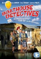 Детективы из лодочного сарая (2010)