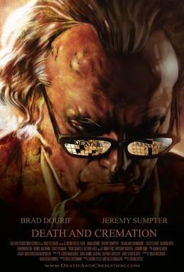 Постер фильма Огонь смерти (2010)