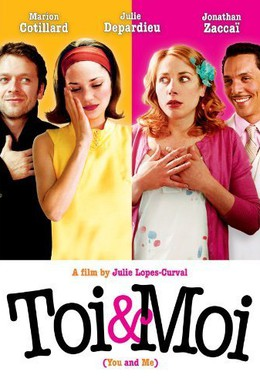 Постер фильма Ты и я (2006)
