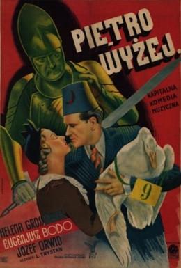 Постер фильма Этажом выше (1937)