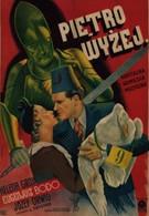 Этажом выше (1937)
