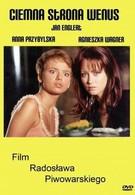 Темная сторона Венеры (1998)
