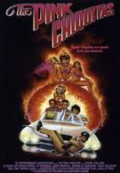 Розовая Чикита (1987)