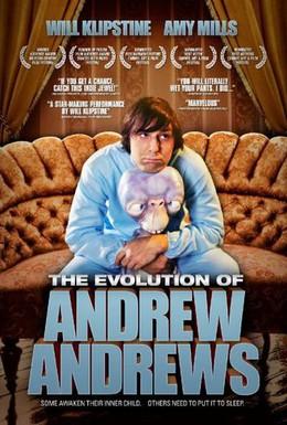 Постер фильма Эволюция Эндрю Эндрюса (2012)
