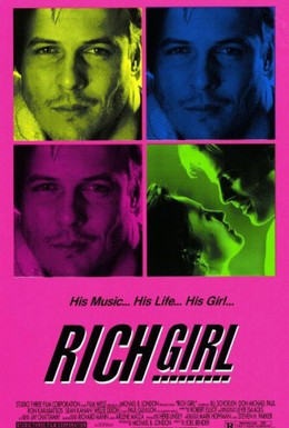 Постер фильма Богатая девчонка (1991)