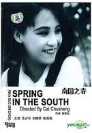 Весна на юге (1932)