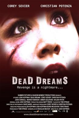 Постер фильма Мёртвые сны (2011)