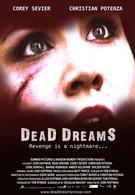 Мёртвые сны (2011)