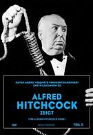Час Альфреда Хичкока (1962)