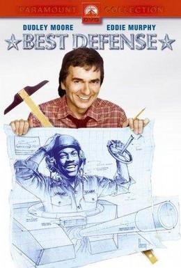 Постер фильма Лучшая защита (1984)
