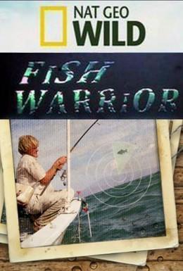 Постер фильма Охотник на пресноводных гигантов (2010)