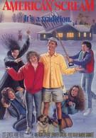 Американский крик (1988)
