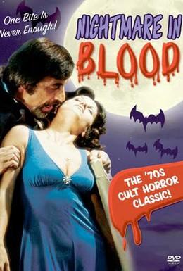 Постер фильма Кровавый ночной кошмар (1977)
