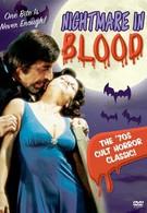 Кровавый ночной кошмар (1977)