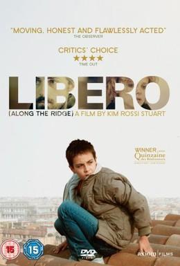 Постер фильма Свобода – тоже хорошо (2006)