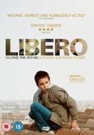 Свобода – тоже хорошо (2006)