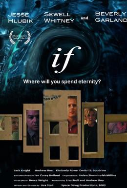 Постер фильма Если (2003)