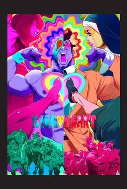 Постер фильма Пинок в сердце (2013)