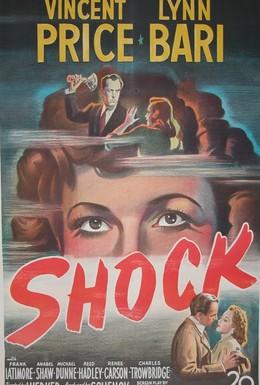 Постер фильма Шок (1946)