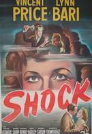 Шок (1946)