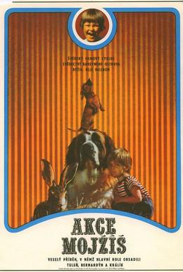 Постер фильма Малютка Чорвен, Боцман и Мозес (1964)