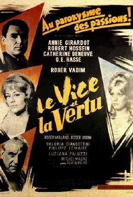 Постер фильма Порок и добродетель (1963)